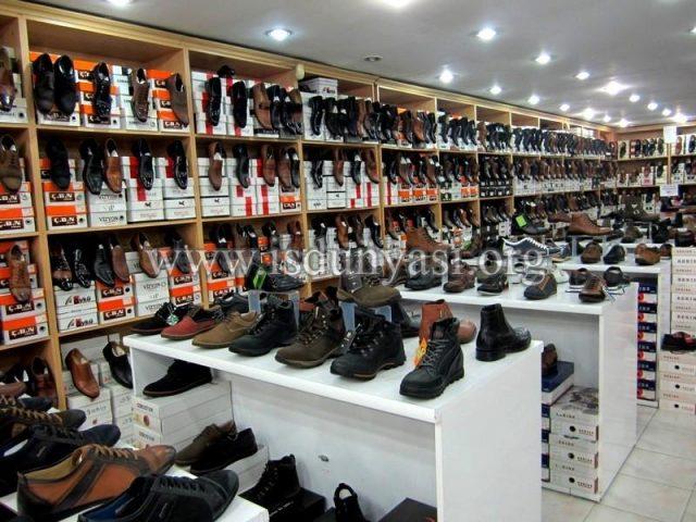 marka ayakkabı